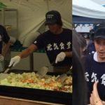 キムタク、長瀬、岡田と石原プロらと共に熊本で炊き出し行い、ツイッターでも話題に!!【画像あり】
