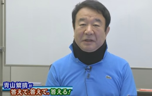 青山繁晴-週刊文春
