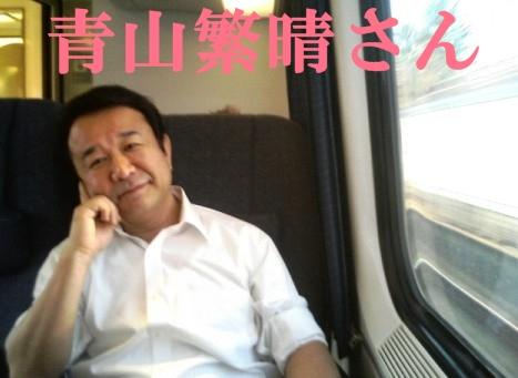 青山繁晴さんの大阪梅田での街頭演説、出馬第一声を見て涙、涙、涙!