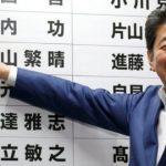 参議院選挙2016の自民党の結果を見てみた!青山さん「みなさん、もう一度、魂からありがとう。」