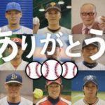 東京オリンピック追加種目決定!野球ソフトボール等復活で日本中に夢をもたらす2020東京五輪へ!