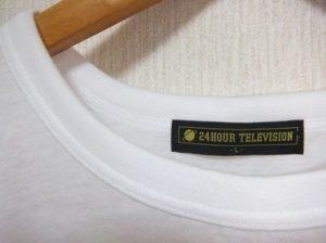 蜷川実花 24時間テレビ tシャツ2