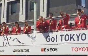 銀座オリンピックパレード2016
