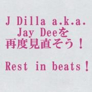 J Dilla a.k.a. Jay Dee