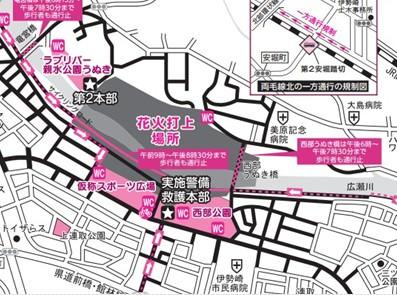 いせさき花火大会の観覧会場_画像