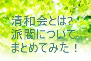新緑_写真