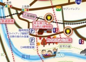 長瀞の紅葉の駐車場