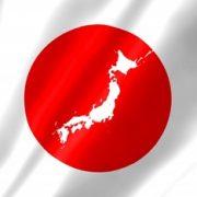 日本と国旗