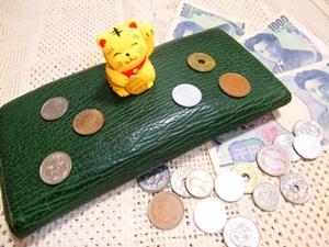 春財布-緑